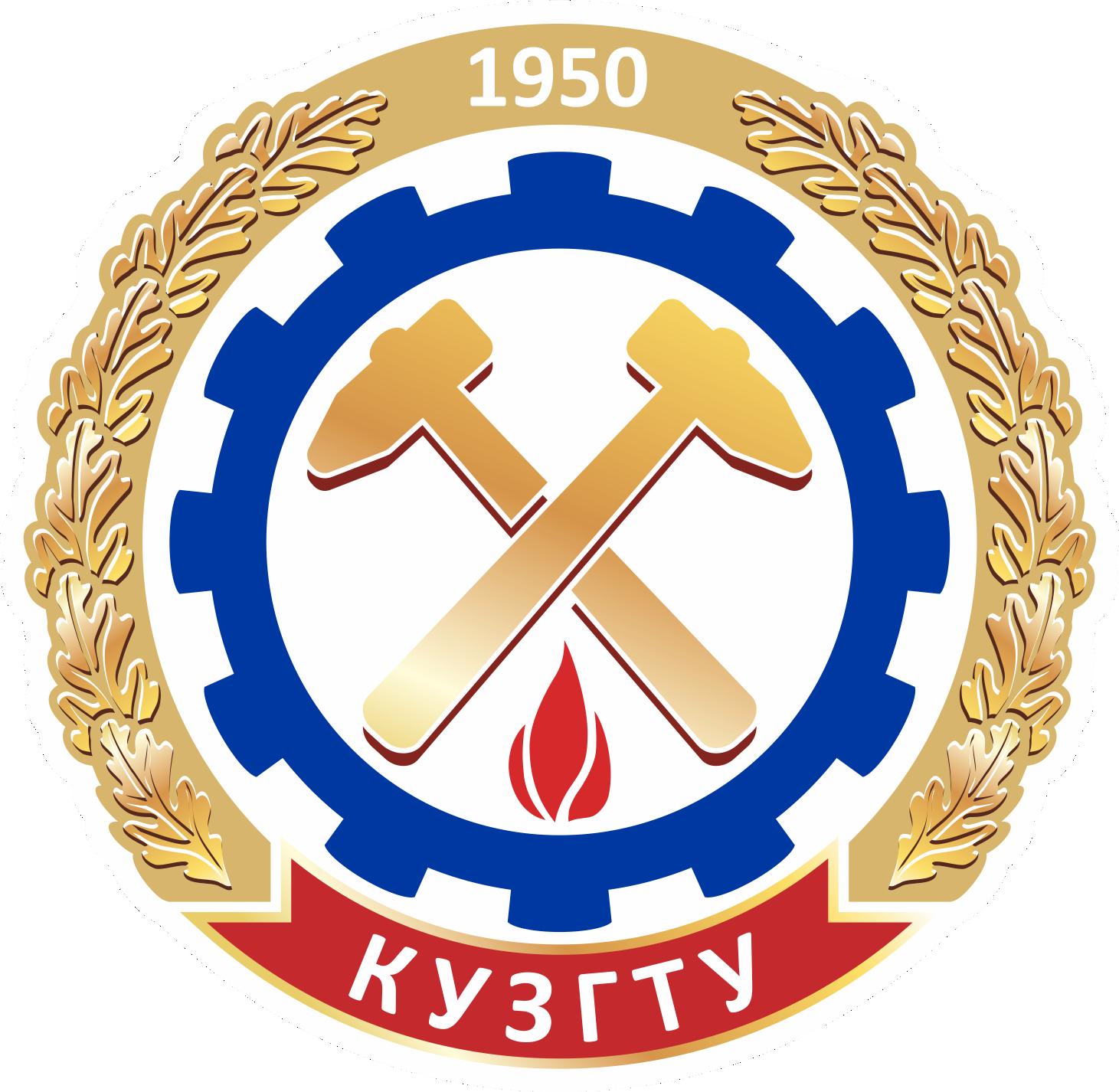 00_Logo_KuzSTU_general-1