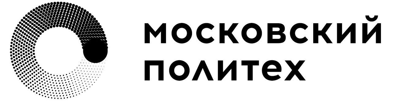cropped-политех-с-фоном.jpg